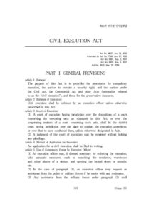 KOR_LEGISLATION_CIVIL-EXECUTION-ACT_2002_ENG
