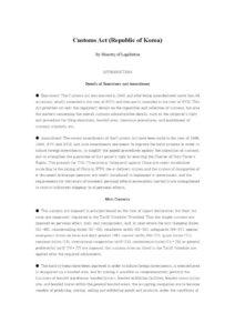 KOR_LEGISLATION_CUSTOMS-ACT_2000_ENG