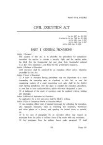KOR_LEGISLATION_CIVIL-EXECUTION-ACT_2002_ENG