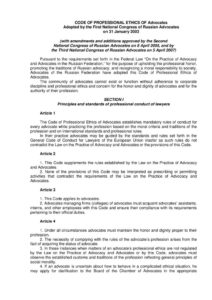 RUS_LEGISLATION_CODE-OF-PROFESSIONAL-ETHICS-OF-ADVOCATES_2003_ENG