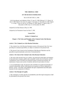 RUS_LEGISLATION_CRIMINAL-CODE-OF-THE-RUSSIAN-FEDERATION_1996_ENG