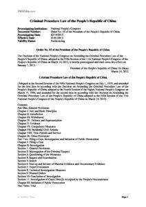 CHN_LEGISLATION_CRIMINAL-PROCEDURE-LAW_2013_ENG
