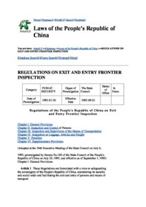 CHN_LEGISLATION_REGULATIONS-ON-EXIT-AND-ENTRY-FRONTIER-INSPECTION_1995_ENG
